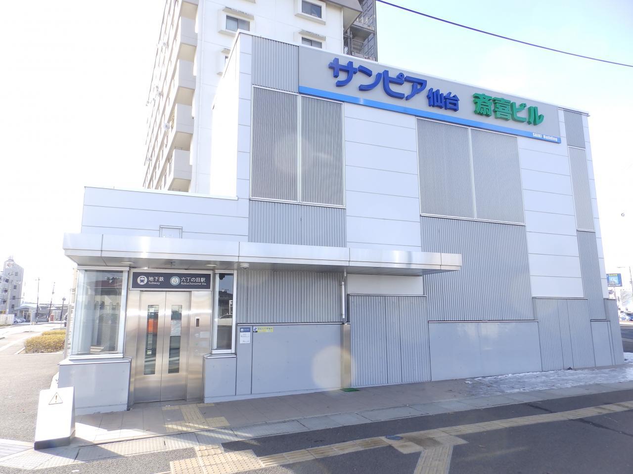 地下鉄「六丁の目」駅