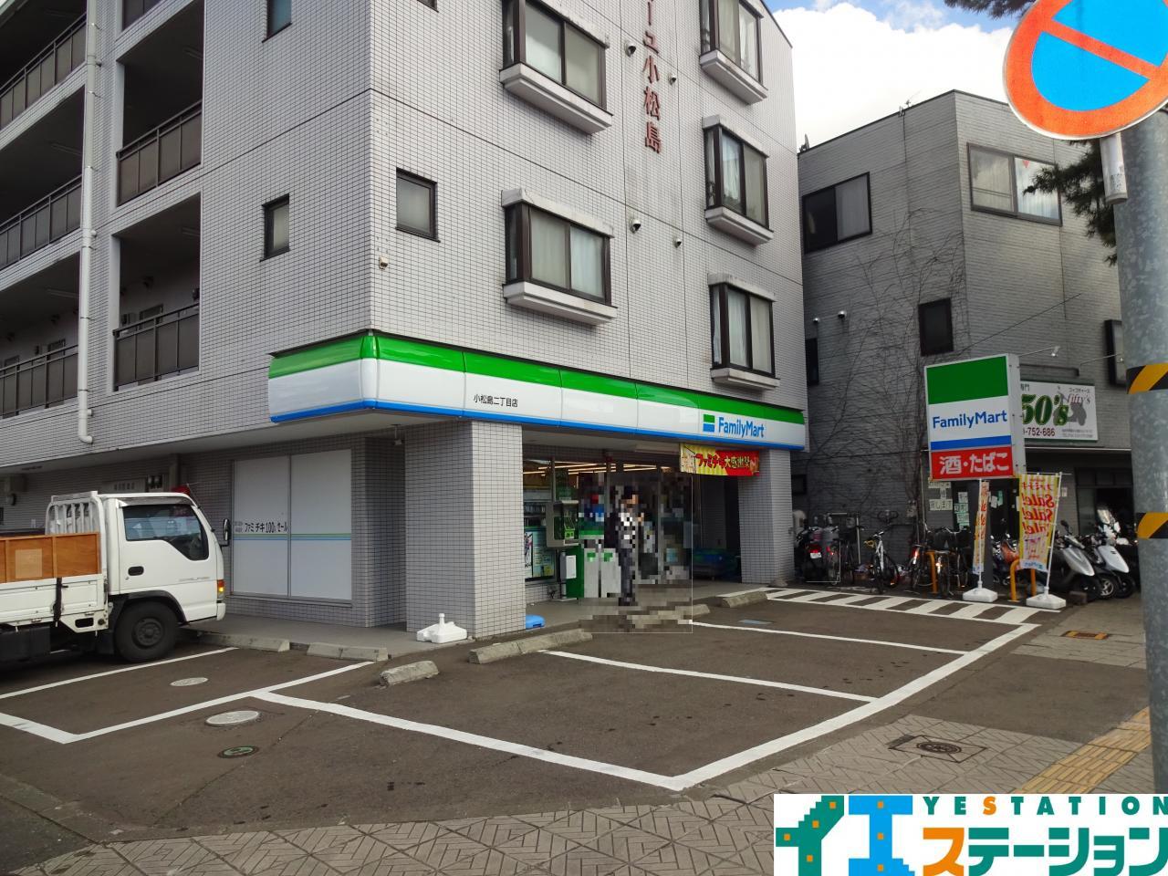 ファミリーマート小松島2丁目店
