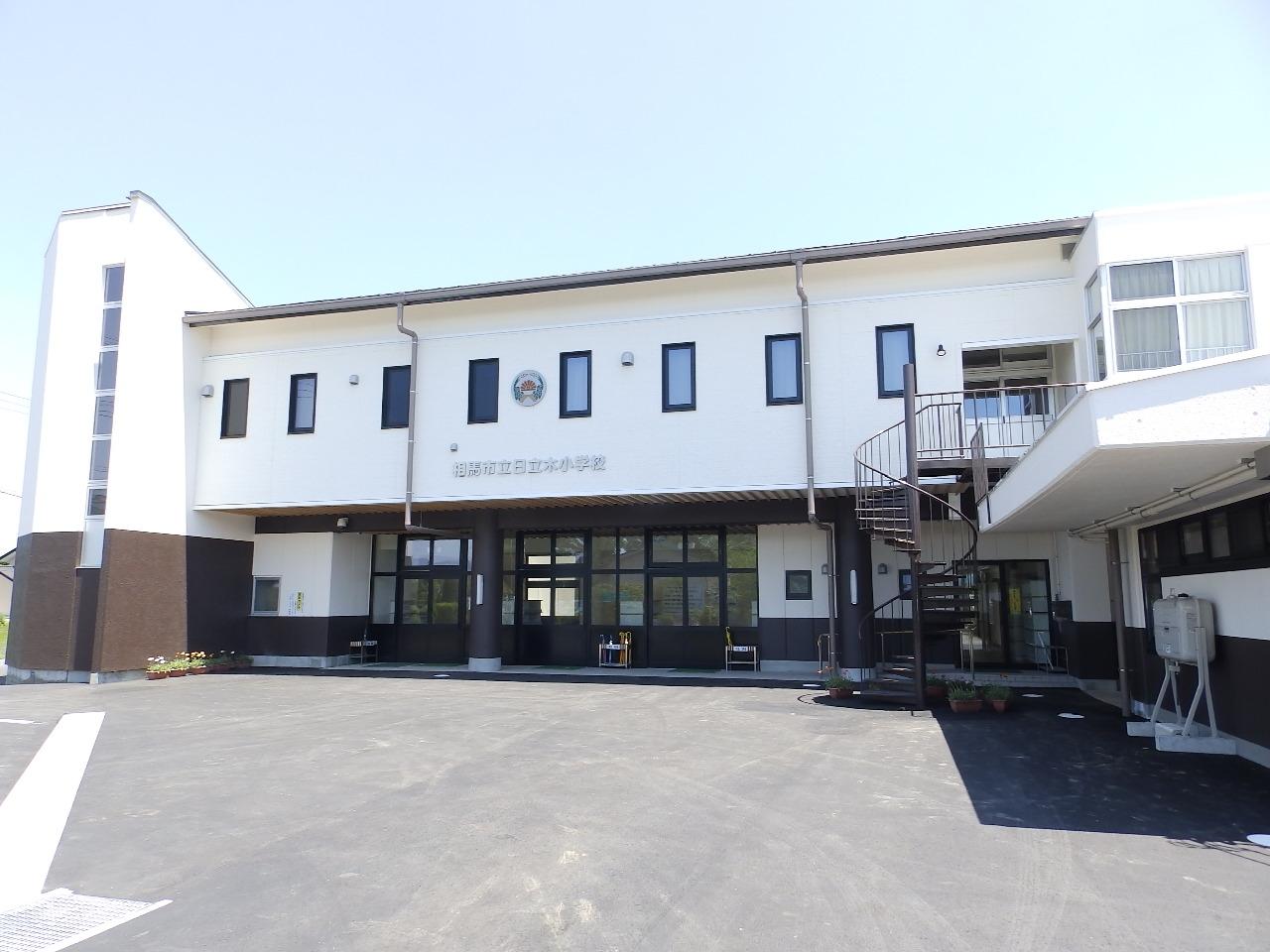 相馬市立日立木小学校
