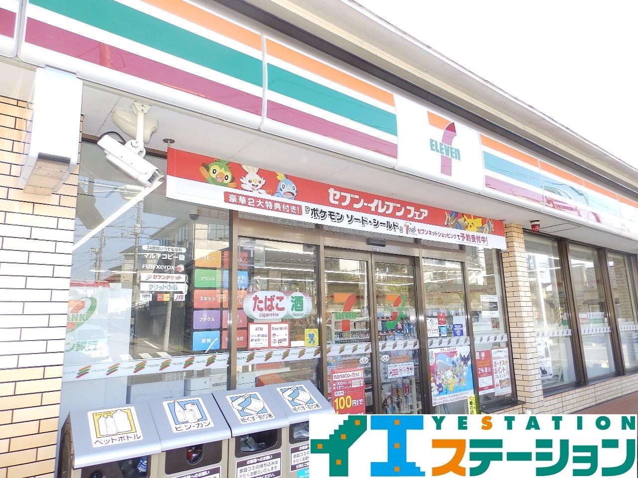 セブンイレブン 仙台山田店