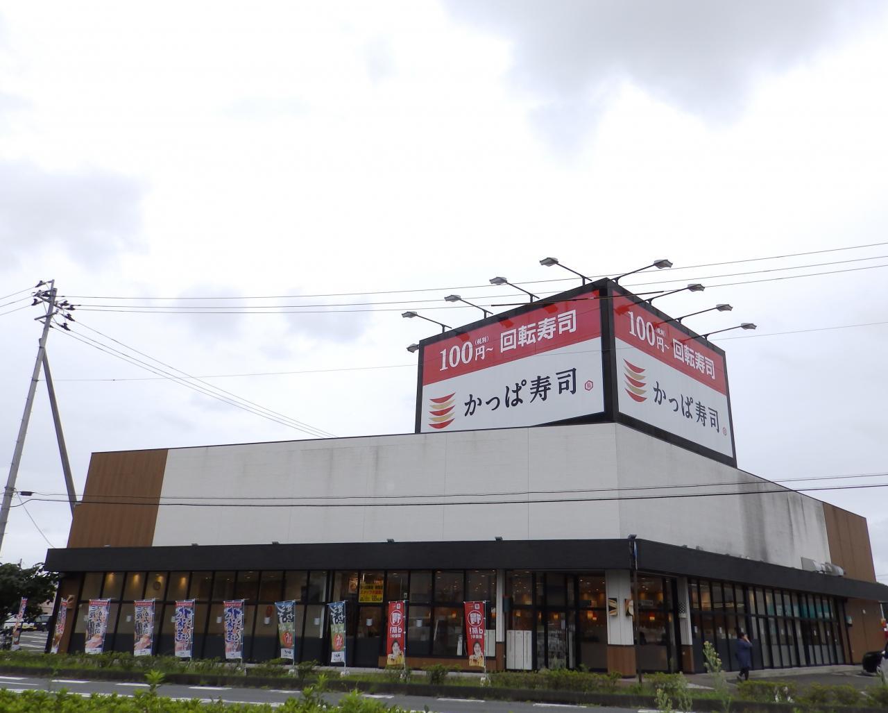 かっぱ寿司新相馬店
