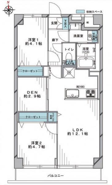 中古マンション 葛飾区東四つ木2丁目 京成押上線四ツ木駅 2380万円