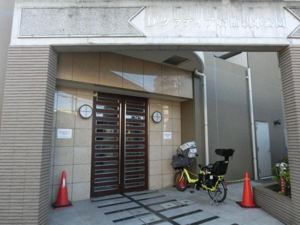 中古マンション 葛飾区四つ木4丁目 京成押上線四ツ木駅 3490万円