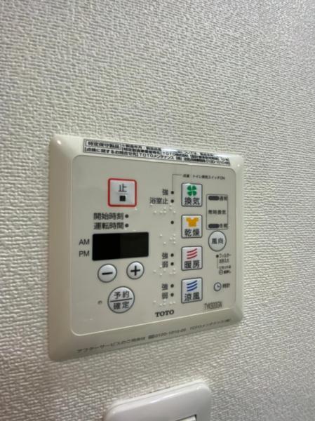 中古マンション 葛飾区立石5丁目 京成本線お花茶屋駅 3690万円