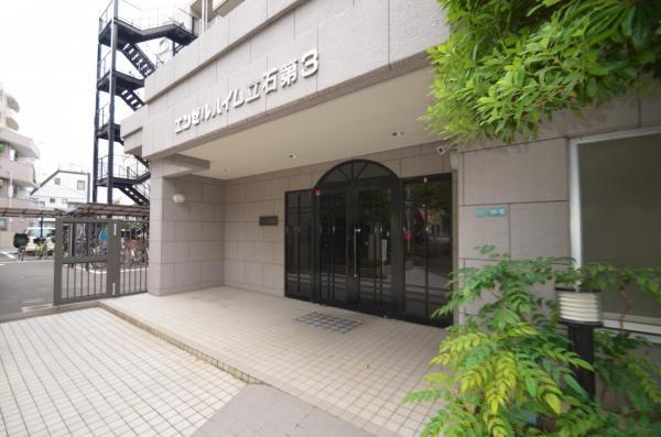 中古マンション 葛飾区東立石3丁目 京成押上線京成立石駅 3499万円
