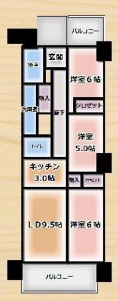中古マンション 葛飾区四つ木2丁目 京成押上線四ツ木駅 3280万円