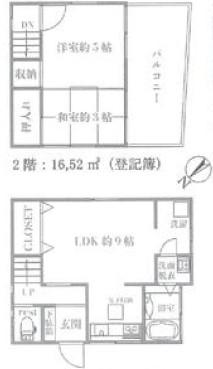 中古戸建 葛飾区堀切2丁目 京成本線堀切菖蒲園駅 1480万円