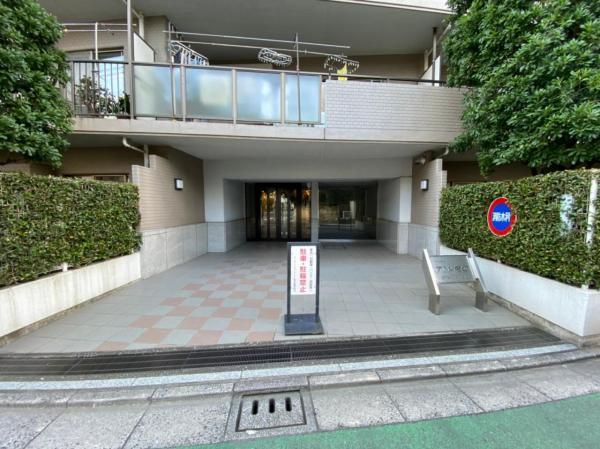 中古マンション 葛飾区堀切3丁目 京成本線お花茶屋駅 3398万円