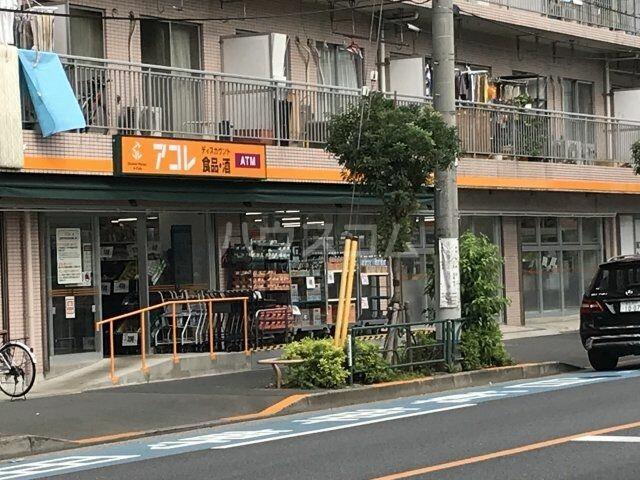 中古戸建 葛飾区宝町2丁目 京成本線お花茶屋駅 1980万円