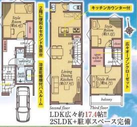 新築戸建 葛飾区東堀切1丁目 京成本線お花茶屋駅 4480万円