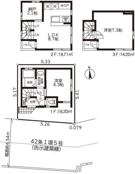 新築戸建 葛飾区宝町2丁目 京成本線お花茶屋駅 2880万円