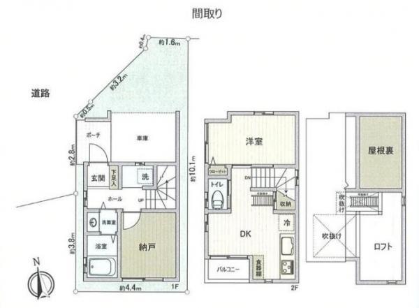 新築戸建 葛飾区東堀切1丁目  2880万円