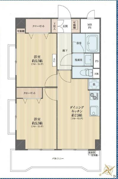 中古マンション 葛飾区白鳥4丁目 京成本線お花茶屋駅 1780万円