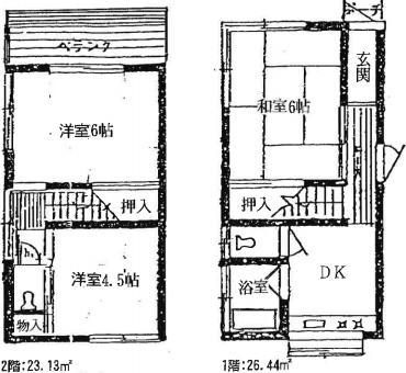 中古戸建 葛飾区白鳥4丁目 千代田常磐線亀有駅 1500万円