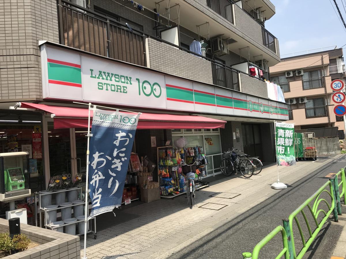 ローソンストア100 葛飾東堀切二丁目店