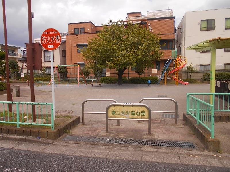 上千葉香取児童遊園