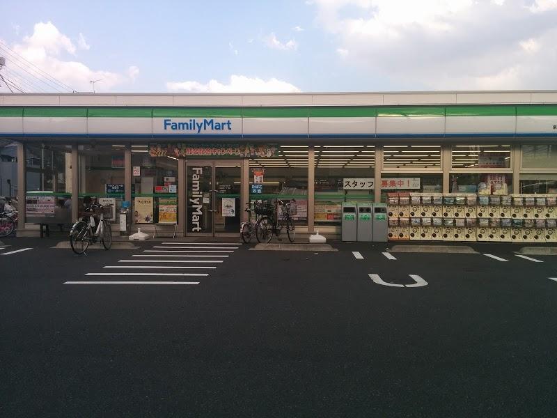 ファミリーマート 東堀切一丁目店