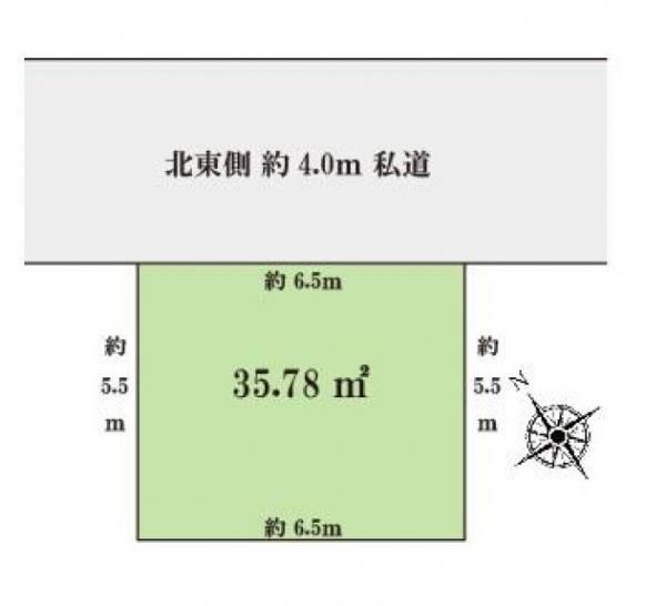 土地 葛飾区四つ木5丁目 京成本線お花茶屋駅 1580万円