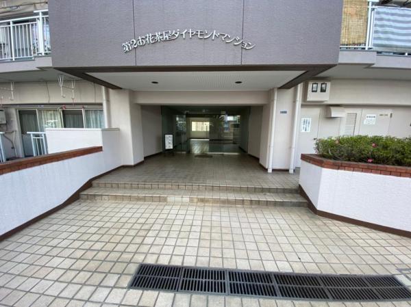 中古マンション 葛飾区白鳥2丁目 京成本線お花茶屋駅 1980万円