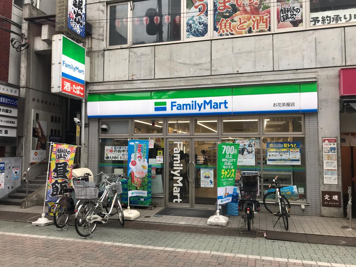 ファミリーマート お花茶屋店