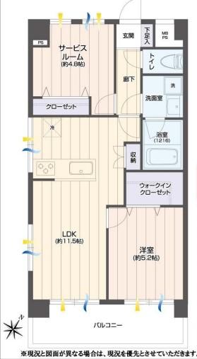 中古マンション 葛飾区堀切8丁目 千代田常磐線綾瀬駅 2480万円