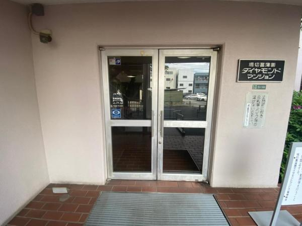 中古マンション 葛飾区宝町2丁目 京成本線お花茶屋駅 2050万円