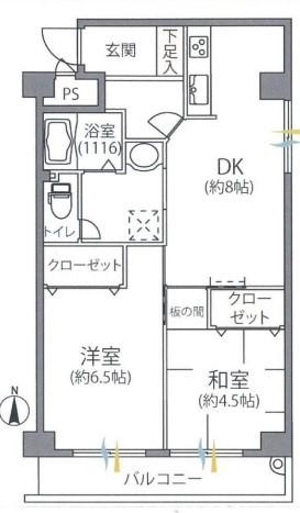 中古マンション 葛飾区宝町2丁目 京成本線お花茶屋駅 1780万円