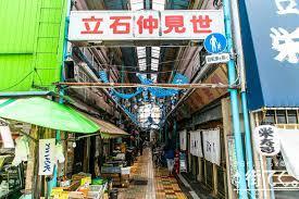 土地 葛飾区東立石3丁目 京成押上線京成立石駅 3280万円