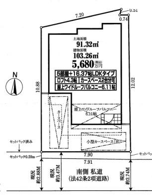 新築戸建 葛飾区堀切5丁目 京成本線堀切菖蒲園駅 5680万円