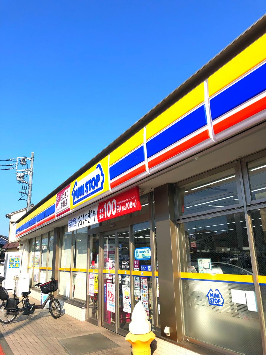 ミニストップ 堀切8丁目店