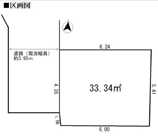 中古戸建 葛飾区東立石1丁目 京成押上線京成立石駅 1280万円
