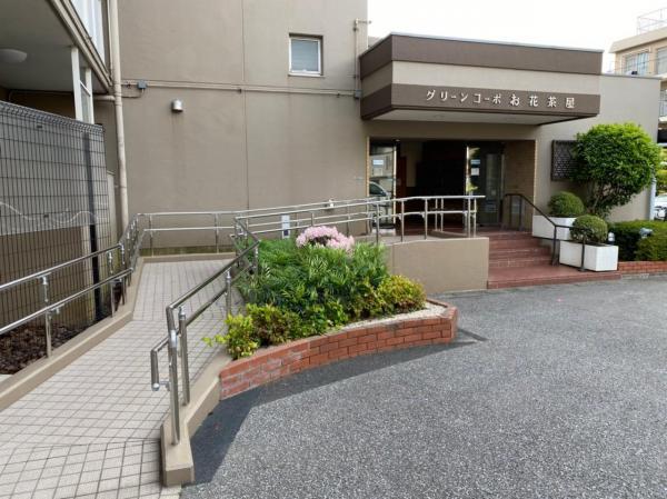 中古マンション 葛飾区宝町2丁目 京成本線お花茶屋駅 1600万円