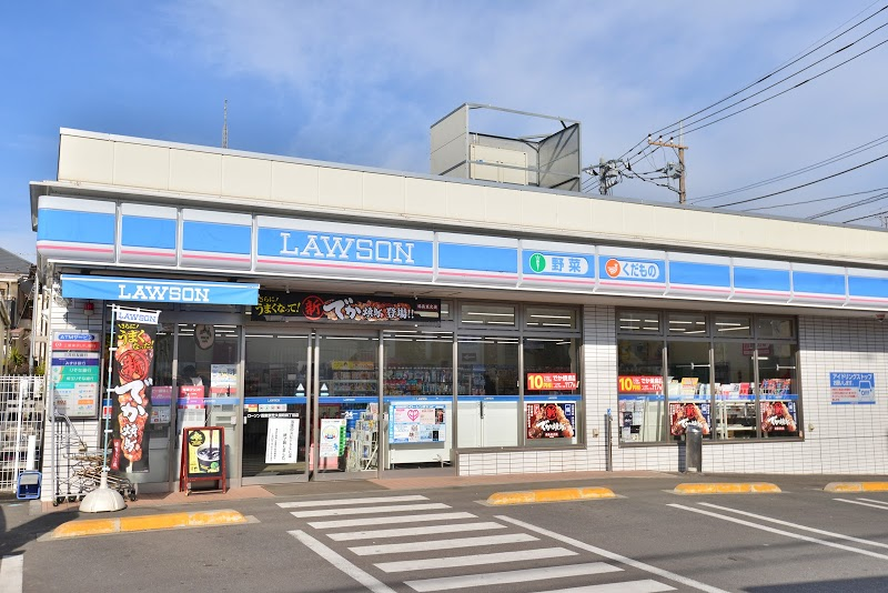 ローソン 西東京芝久保町四丁目店