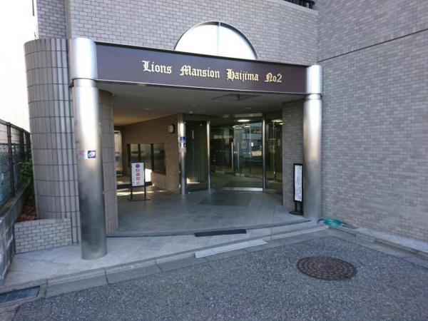 中古マンション 東京都福生市大字熊川1448-1 西武拝島線拝島駅 1130万円