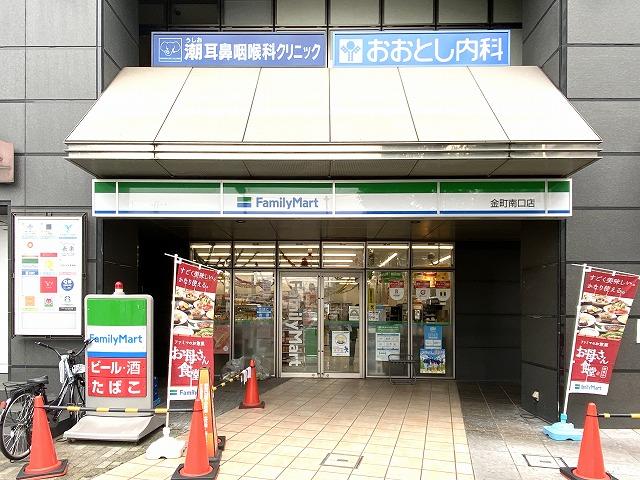 ファミリーマート 金町南口店