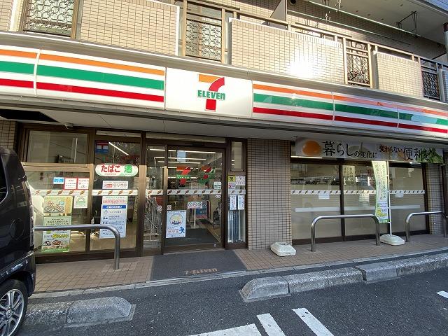 セブン-イレブン 足立中川4丁目店