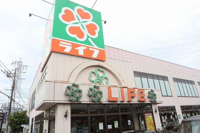 ライフ葛飾鎌倉店