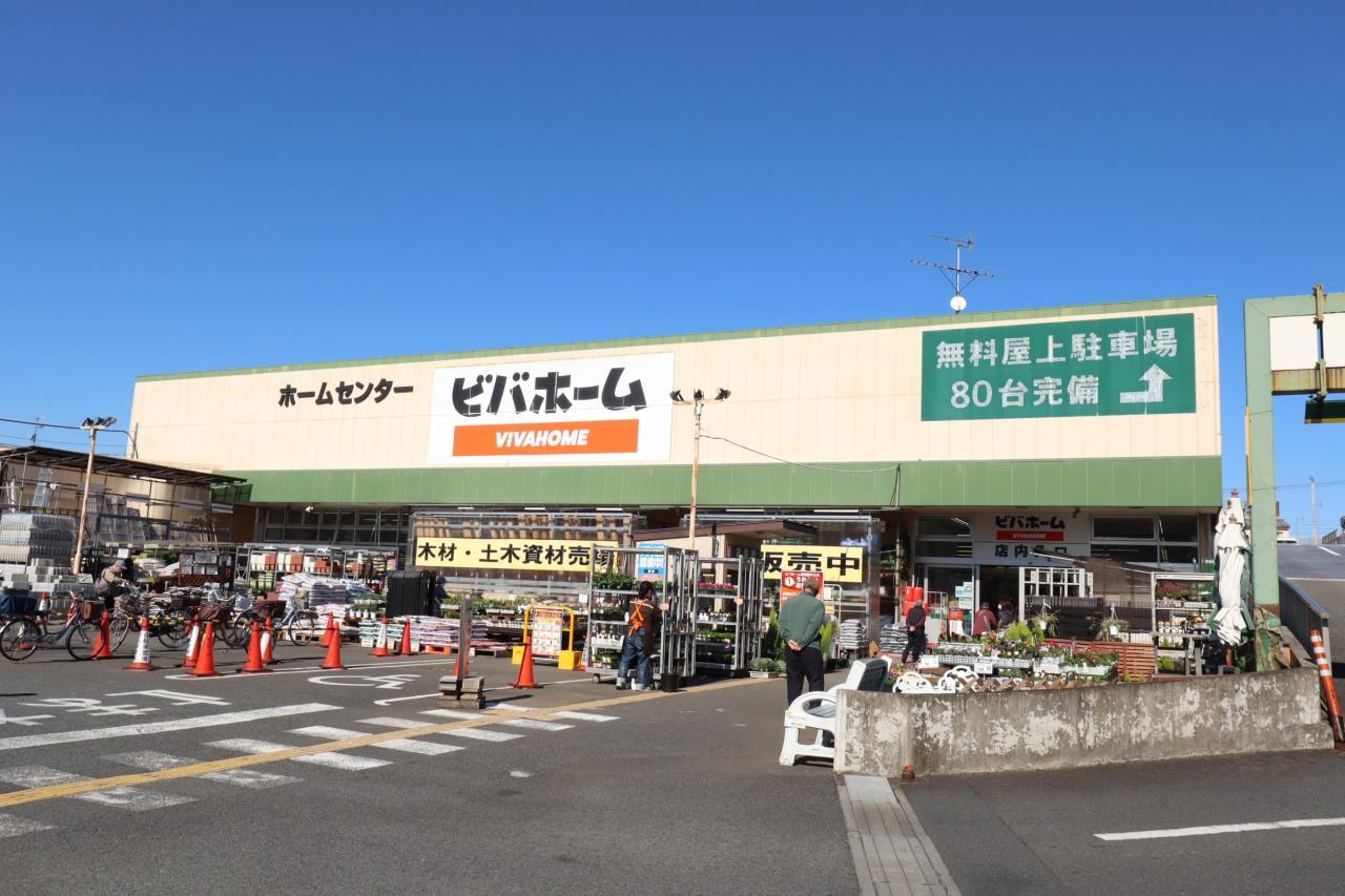 ビバホーム 奥戸街道店