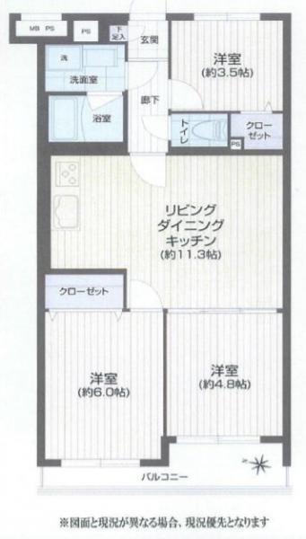 中古マンション 葛飾区新宿1丁目 京成本線京成高砂駅 2199万円