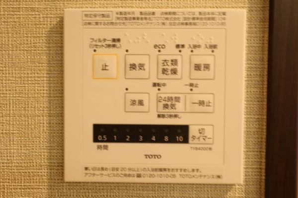 中古マンション 葛飾区金町3丁目 千代田常磐線金町駅 2899万円