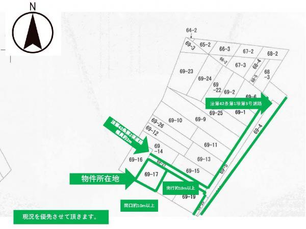 土地 酒田市南新町1丁目1-8 JR羽越本線酒田駅 99万円