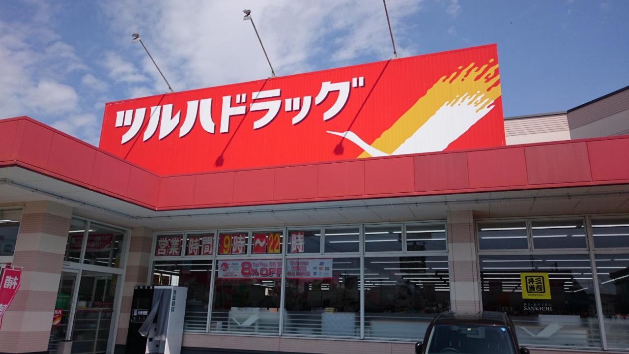 ツルハドラッグ 鶴岡小真木原店