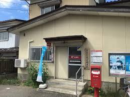 鶴岡番田簡易郵便局