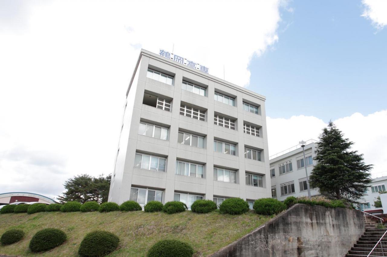 鶴岡工業高等専門学校