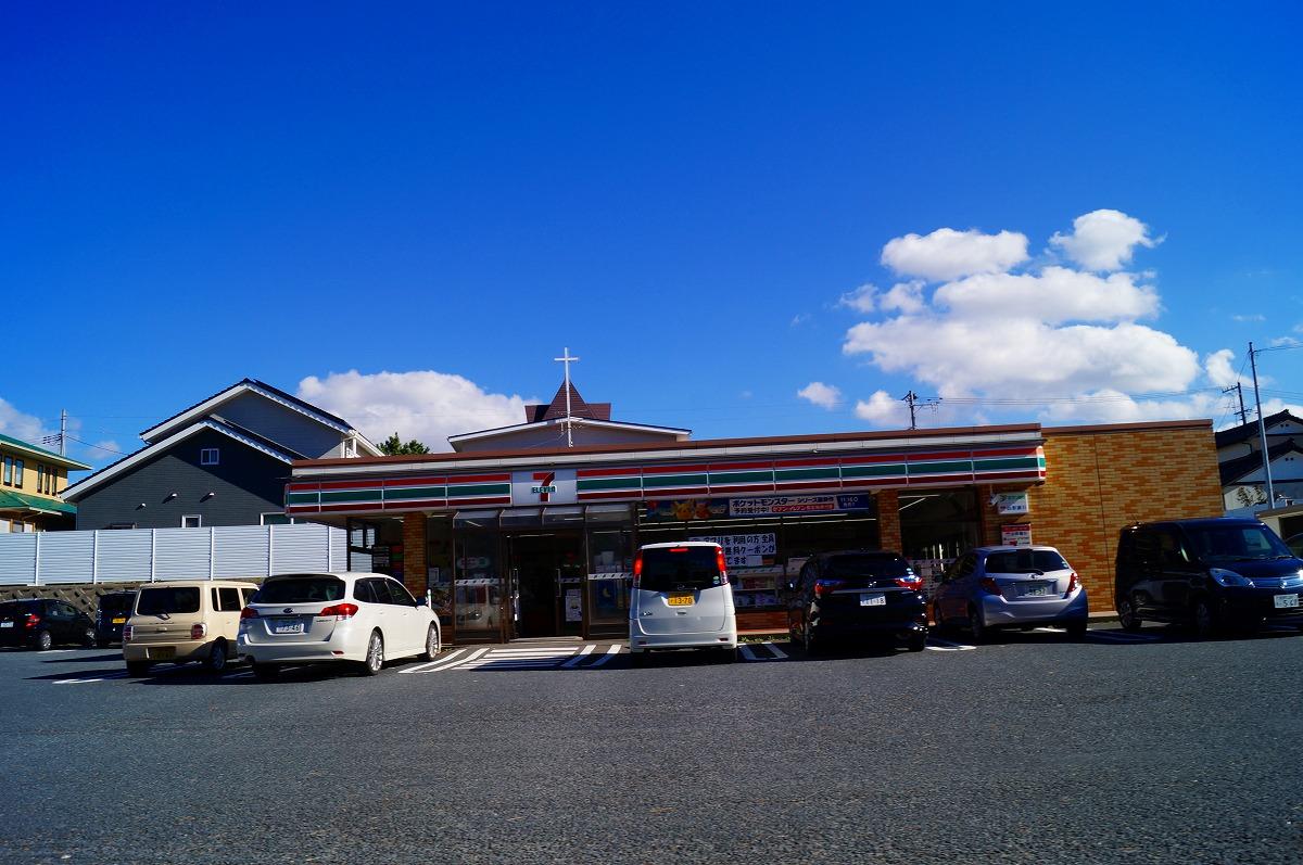 セブン-イレブン 酒田光ケ丘1丁目店