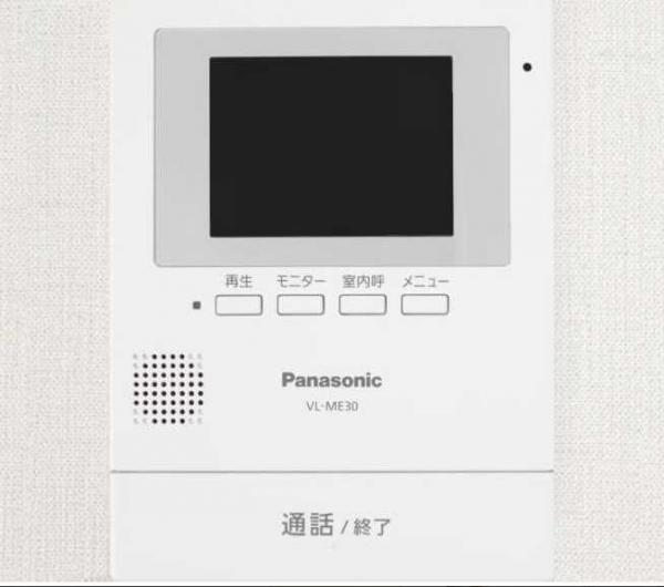 中古戸建 酒田市東栄町6-7 JR羽越本線酒田駅 1199万円