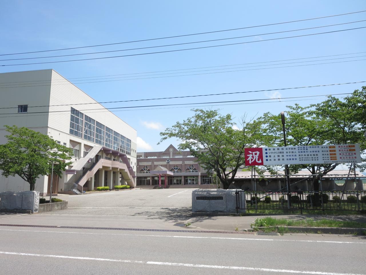 鶴岡市立鶴岡第五中学校