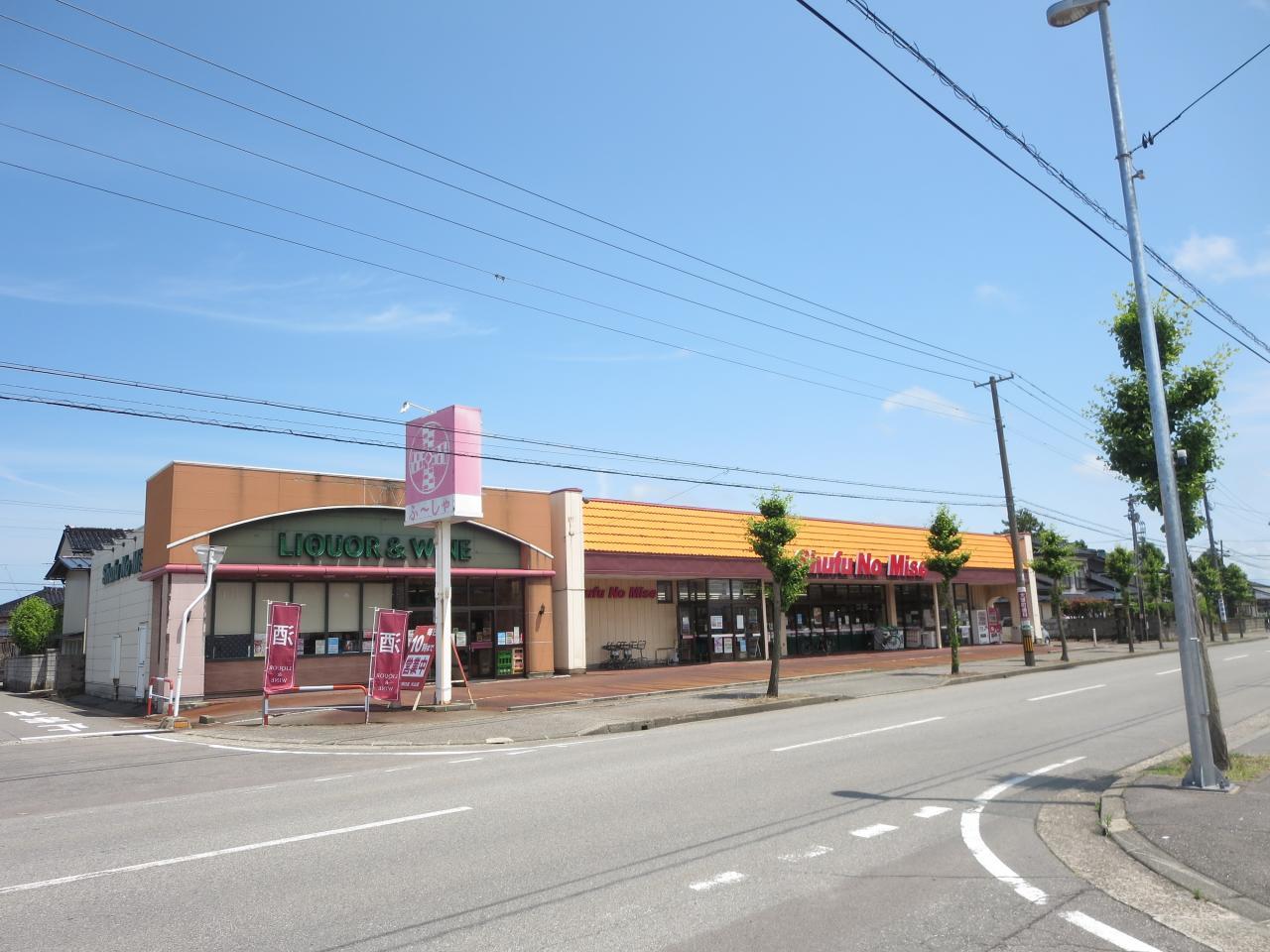 SUPER MARKET SHUFUNO MISE(スーパーマーケット主婦の店) 大山店