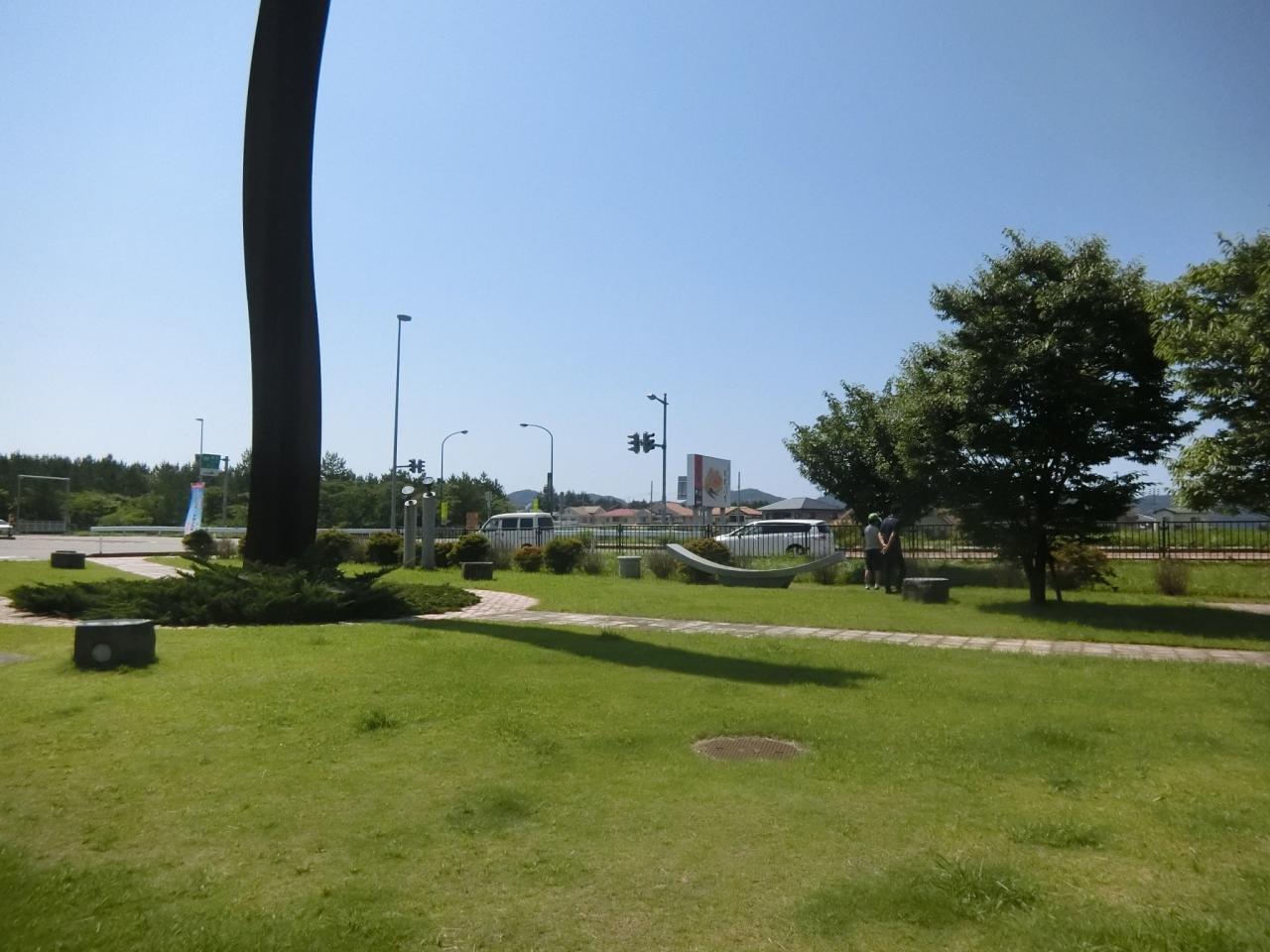 鶴岡西部公園