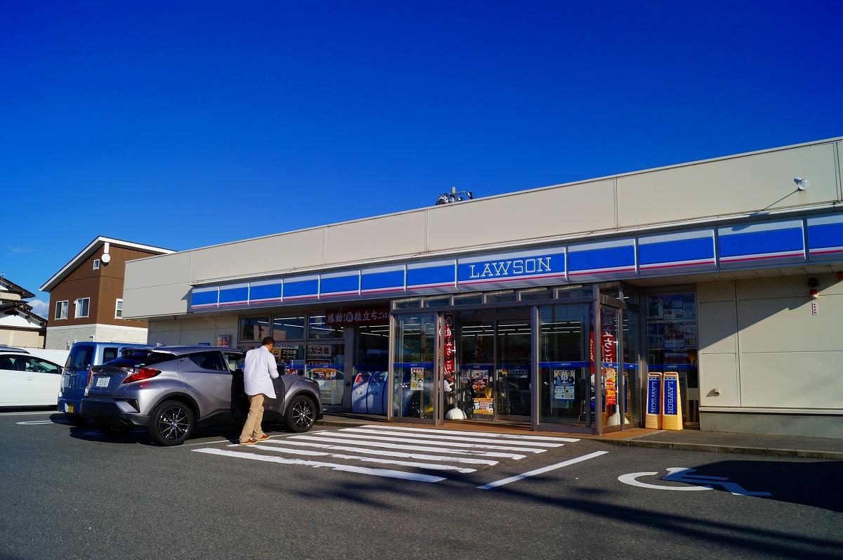 ローソン 酒田若浜町店